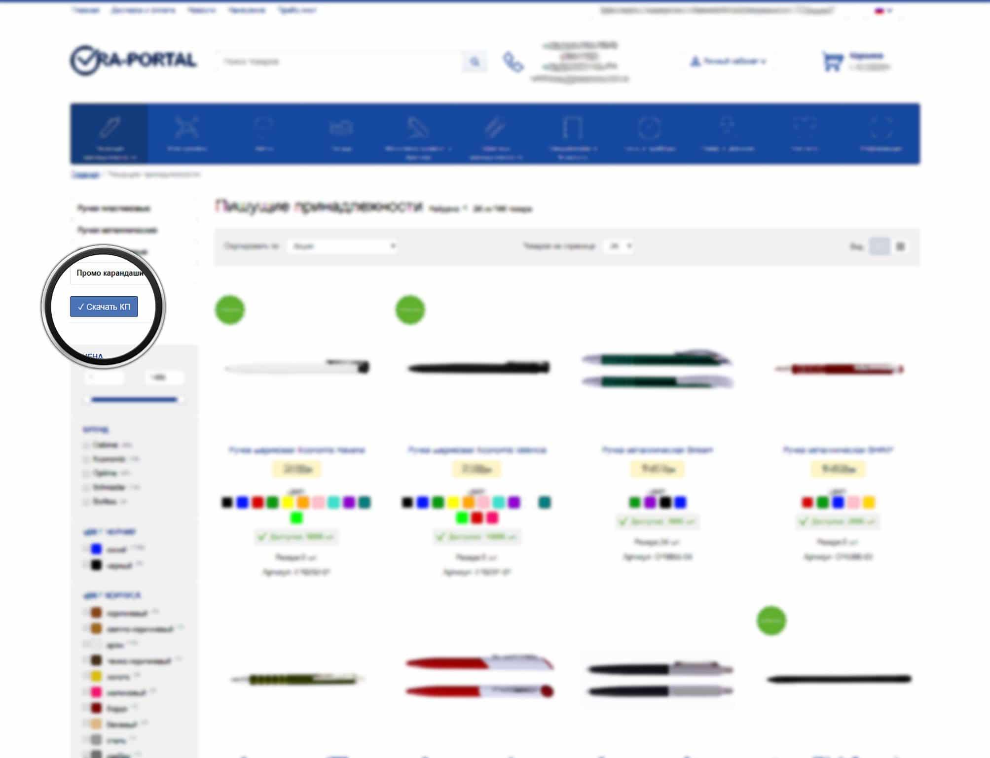 Разработали портал (интернет-магазин) для B2B агенств imagecms